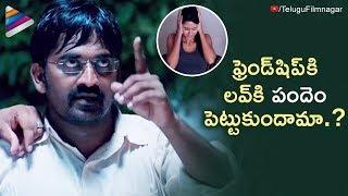 BEST DIALOGUES about FRIENDSHIP | Pandavullo Okkadu Best Scenes | Vaibhav | Sonam | Telugu FilmNagar
