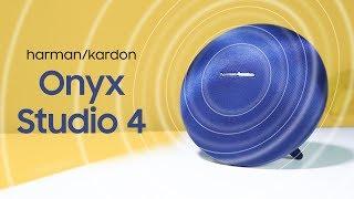 Harman Kardon Onyx Studio 4: Loa BASS siêu khủng, thiết kế sang trọng!