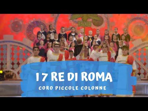 La canzone dei 7 re di Roma - canzone per bambini per imparare la storia