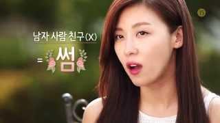 「君を愛した時間」SPOT映像 ハ・ジウォン…