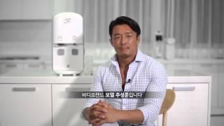 W얼음정수기 츄부녀인터뷰