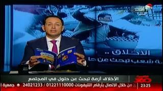 القاهرة 360 | تركيا والإرهاب .. أزمة قصب السكر .. إنتحار وائل شلبى .. تيران وصنافير
