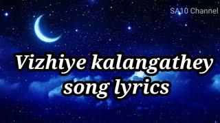 vaanam than vizhunthalum song lyrics