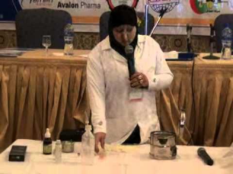 Yemen Derma - Sana'a Yemen 2013-part10
