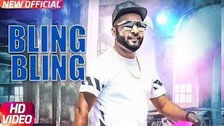 Bling Bling (Full Song) | Mr Prezident | Latest Punjabi Song 2017 | Speed Records