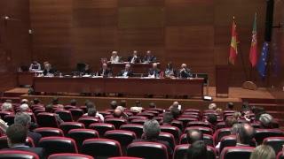 Assembleia Municipal de Barcelos - 28 de Abril, 2017