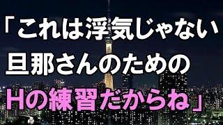 動画のご視聴ありがとうございます。 チャンネル登録はコチラ →https://...
