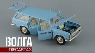 Сделано в СССР: ГАЗ-24-02 ''Волга'' Универсал Масштабная модель | Тантал Агат Радон