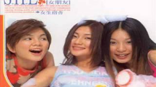 Lian Ren Wei Man Instrumental Karaoke