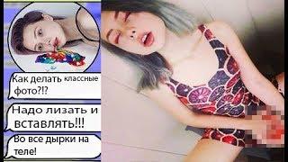 Переписка с Еленой Шейдлиной // Она не нормальная