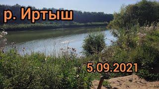 Рыбалка на реке Иртыш Ловля на фидер Отдых на природе