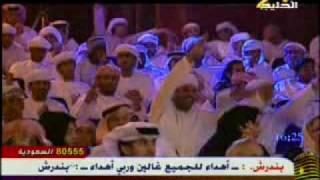 assala nasri rouh wa rawah live concierto