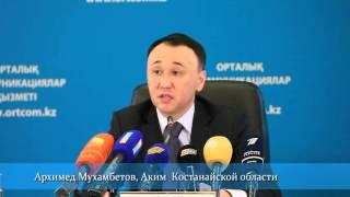 Валовая продукция сельского хозяйства Костанайскй области увеличилась на 7,7%.(, 2016-03-05T07:30:13.000Z)