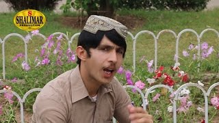 Tanzeel Ahmad - Roja Raghla Malika - New Pashto Naat 2016