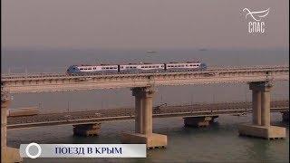 Крымский мост. Дмитрий Таран, Константин Кнырик
