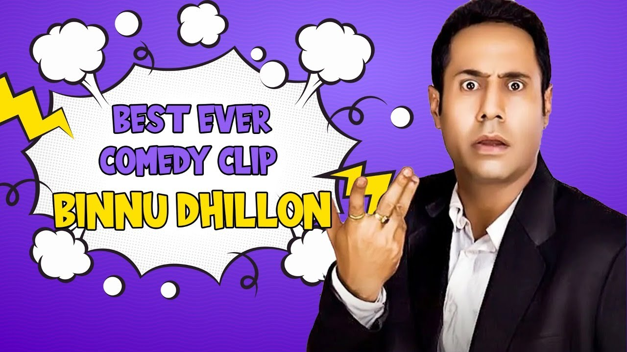 Best Ever Comedy Clip | Punjabi Comedy Clip | Funny Video | Punjabi Movie Clip