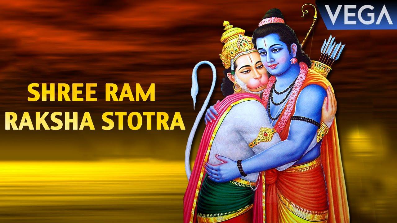 Shree Ram Raksha Stotra Om Sri Ram Devotional Songs