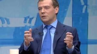 Д.Медведев.Итоги года с Президентом России.24.12.10. Part 5