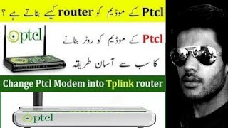 How To Set Up Ptcl Router
