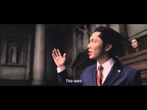 Gyakuten Saiban Movie Trailer 2 from YouTube · Duration:  1 minutes 32 seconds
