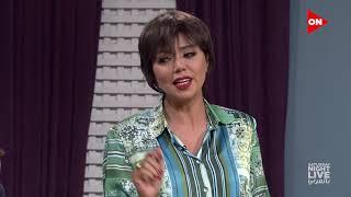 هتموت من الضحك مع رانيا يوسف