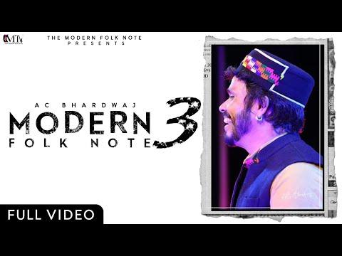 The Modern Folk Note-3   A.C.Bhardwaj & Charu Sharma   Shashi Bhushan Negi  