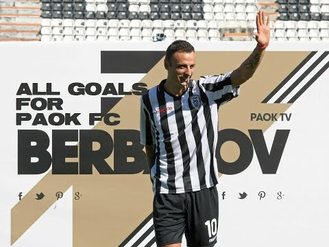 Dimitar Berbatov's Goals For PAOK F.c.