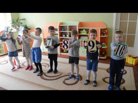 Дидактическая игра по математике Живые цифры Старшая группа