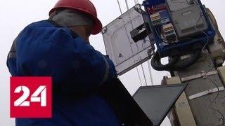 В Тульской области устанавливают новый тип счетчиков - Россия 24