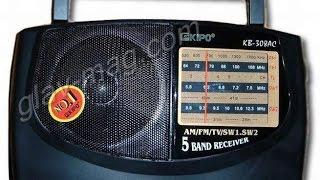 Ремонт радиоприемника ''KIPO''.
