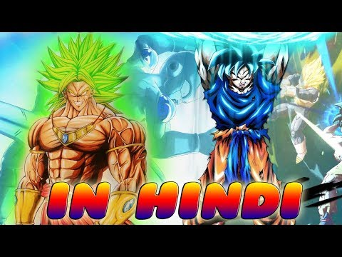 DRAGON BALL LEGENDS Gameplay in Hindi