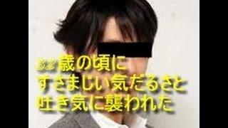 チャンネル登録、よろしくお願いします。 ドラマ「探偵の探偵」に出演す...