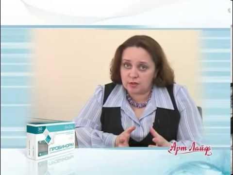 Пробинорм Арт Лайф Шилова Наталья