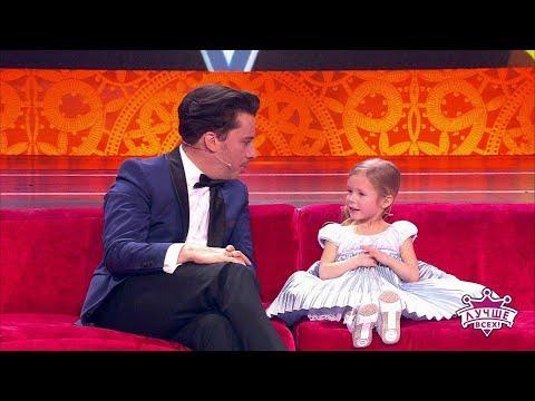 Лучше всех! Элина Ледянкина 4 года -  самая крошечная любительница литературы в нашей стране! - Видео приколы ржачные до слез