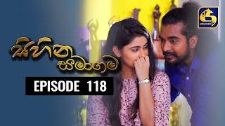 SIHINA SAMAGAMA Episode 118 ||''සිහින සමාගම'' || 12th November 2020 Thumbnail