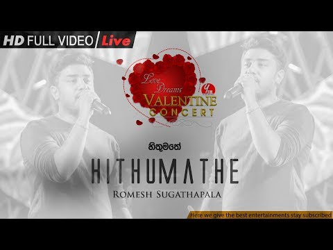 Hithumathe (Live) - Romesh Sugathapala | Official Video | MEntertainments