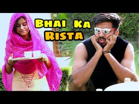 Bhai Ka Rista | Desi | We Are One