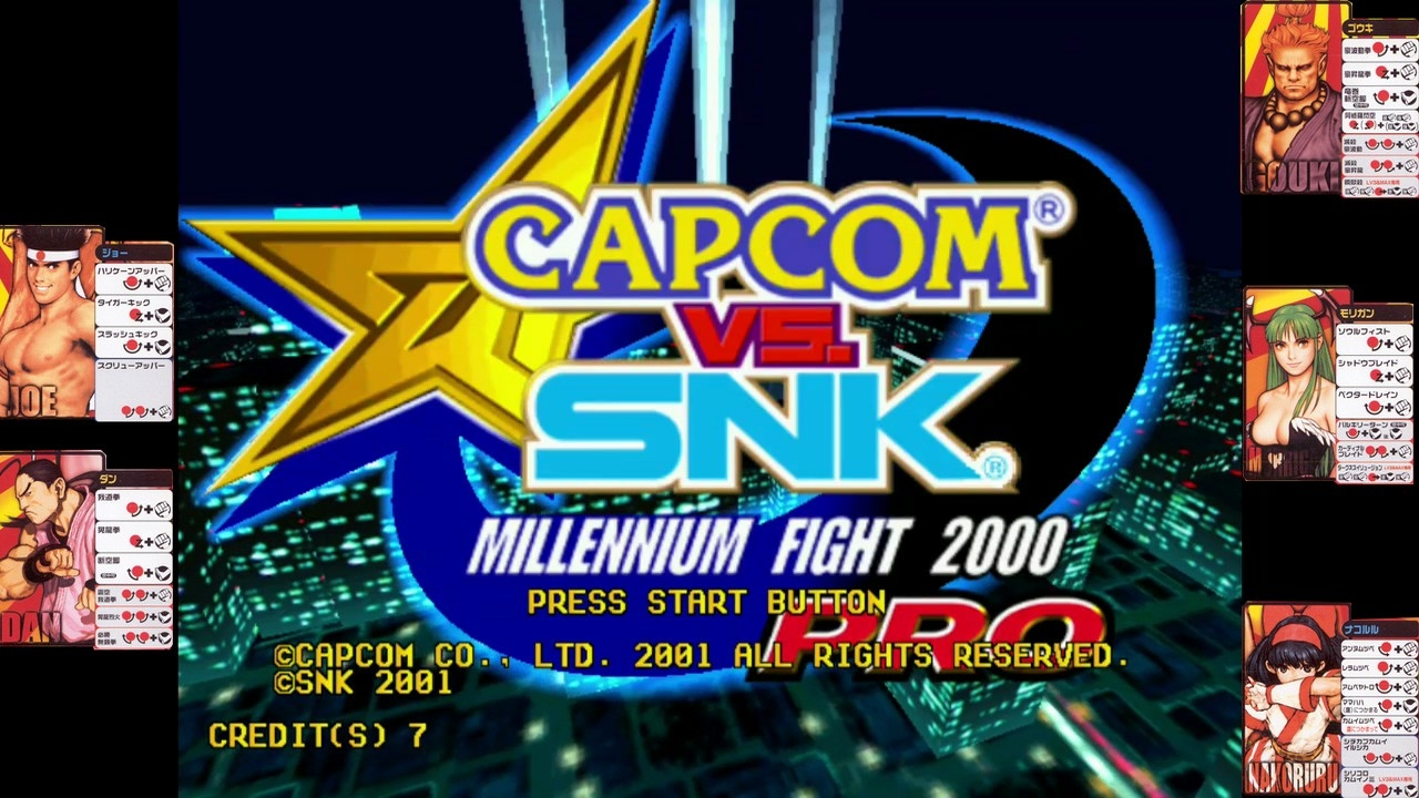 Capcom vs  SNK Millennium Fight (2000) Pro (Arcade) (Naomi) Playthrough-HD