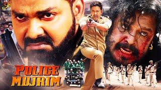 Police Mujrim (Superhit Action Film) | Pawan Singh & Dinesh Lal Yadav | New Release Bhojpuri Movie