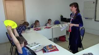 Открытый урок на примере УМК English World 1 (Keep in touch, г. Подольск)