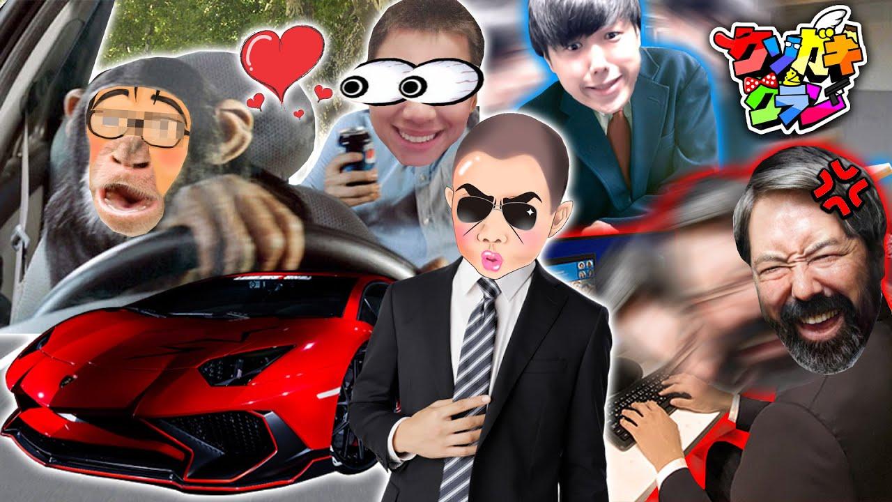 【フォートナイト】TSが車を買う理由がやば過ぎたwww~玉夫が部活を辞めた時の父親のキチガイ行動を暴露www~【Fortnite】