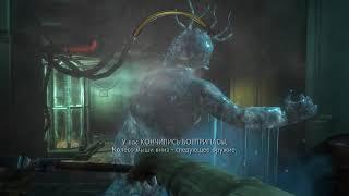 Прохождение игры BioShock #8