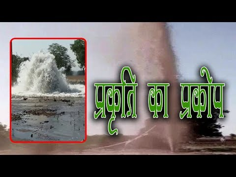 Suddenly Water Turned Out From Well In Ratlam, 7 Workers Died | Talented India News