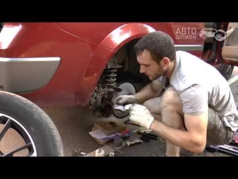 Ролик Замена задних тормозных дисков на Renault Megane II