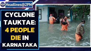 Cyclone Tauktae: Amit Shah chairs meeting with Maharashtra and Gujarat CMs| Oneindia News