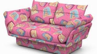 Детская мебель - кушетка Тони фабрики Anderssen (купить диван)(Кушетка