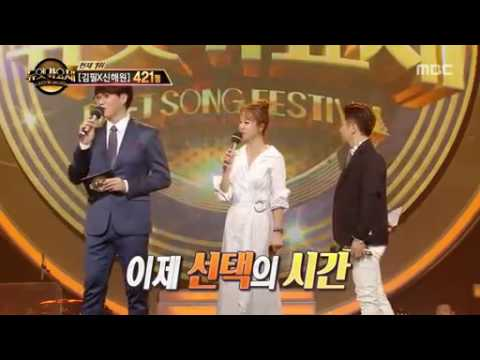 [Duet Song Festival] EP.15 - heo youngsaeng {DoubleS301}  (1)