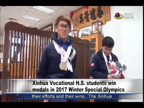 沙灘代替雪地訓練 冬奧拿獎牌 Xinhua Vocational H S  students win medals in 2017 Winter Special Olympics—宏觀英語新聞