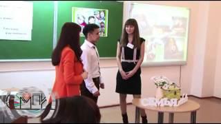 Лучший преподаватель - 2014 - урок (Гумерова Р.Ф.)