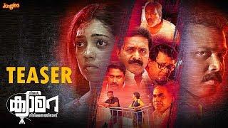 ningal-camera-nireekshanathilaanu-teaser-bhagath-jayakumar-ranji-paniker-shaitya